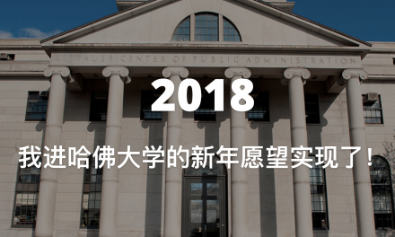 2018 Offer Show