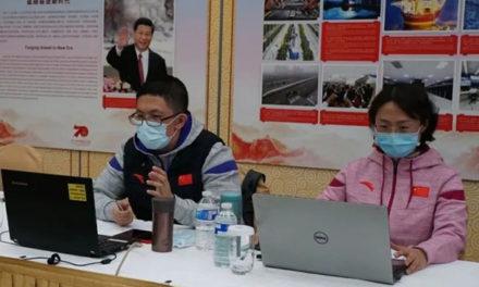 驻英使馆举办山东工作组与留学人员第二次线上交流会记录