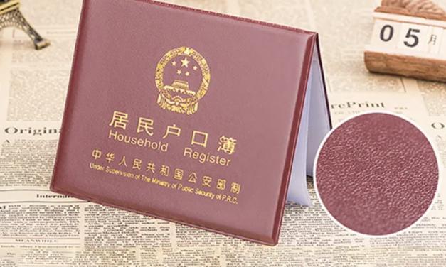落户新政策!留学生上海落户政策细节详读!