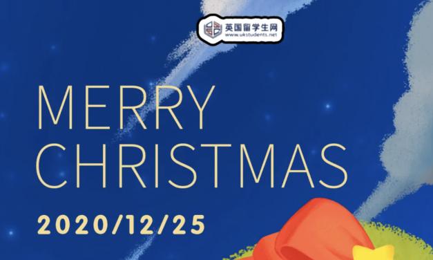 今年留英学生怎么过圣诞节?