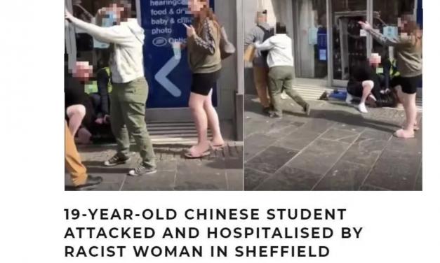 中国人就要挨打!?谢菲中国女留学生在街头被白人辱骂殴打