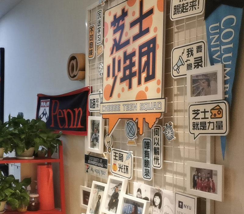 深圳office2